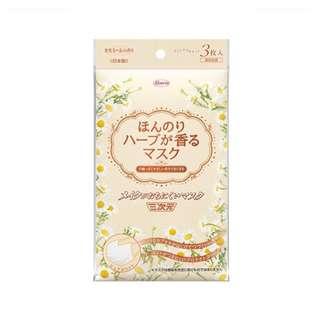 三次元花香系列口罩(洋甘菊)3枚入(日本內銷版)