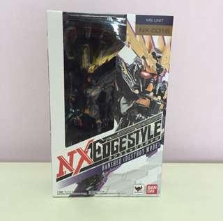 NXEdgestyle Banshee (Destroy Mode)  NX-0016