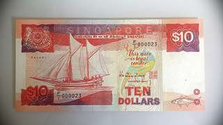 Prefix F1 000023_Ship Series  $10 Note