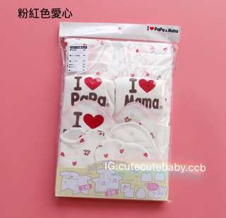 日本I love Papa&Mama系列 送禮套裝