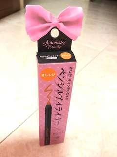 Japan Automatic Beauty Pencil Eyeliner (Shimmering Orange)
