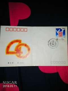 中國人民政治協商會議四十週年紀念 首日封 J 161