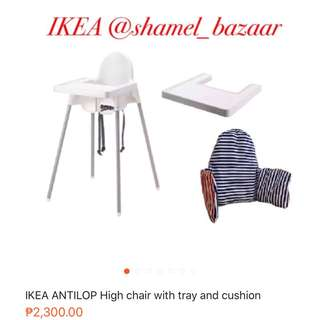 IKEA ANTILOP WITH TRAY AND PYTTIG CUSHION