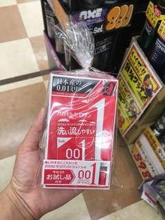 🚚 岡本okmato001全世界最薄保險套,三入並隨包贈岡本按摩油