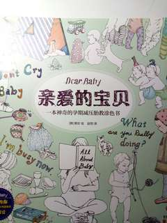 BN colouring book for pregnancy