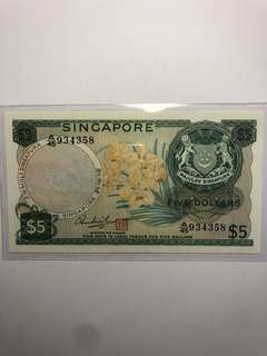 Singapore Orchid $5 HSS w/seal A/45 934358 Last Prefix UNC