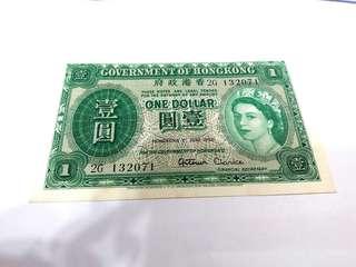 1956年香港政府壹圓