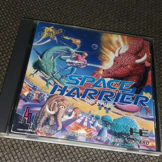 Pc engine game--Space  Harrier