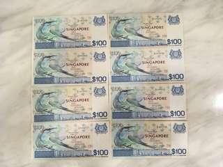 Bird series $100 bill