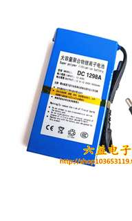 12v 9800mah battery escooter scooter dualtron limited 2 ultra fsm hm speedway 4 mboard ultron escooter goboard innokim iphone ipad samsung note