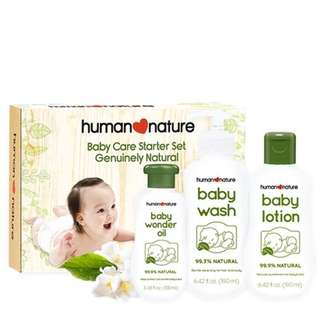 GET P30 OFF! Powder Scent Baby Care Starter Set