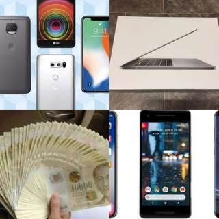 Buy In All New or Used Phones, Laptop, tablets