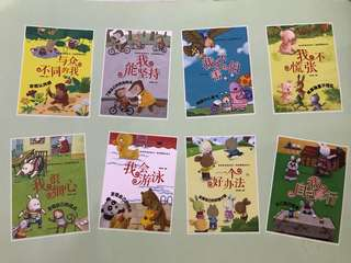 Chinese Children's books teach about moral / perseverance / how to overcome fears