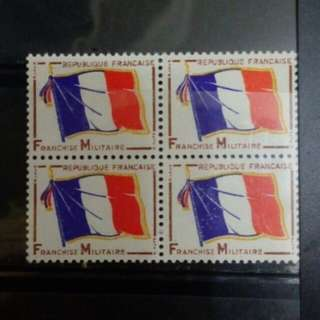 [lapyip1230] 法國軍用郵票 1960年 軍旗 原膠新票 (四方連) MNH