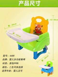 Portable Folding Chair Adjustable Baby Raising Chair 950 Available