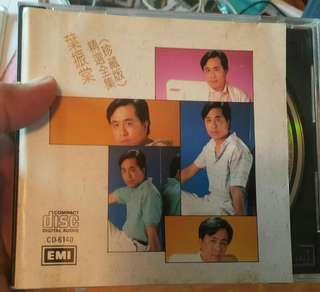 絕版 葉振棠 精選 1986 EMI