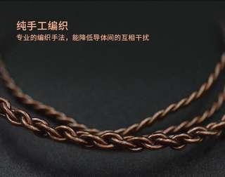 ZS 10 6 5 ES4 純銅編織耳機升級線
