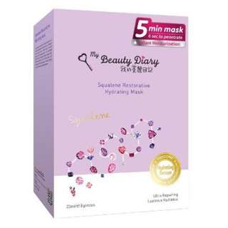 NEW! My Beauty Diary Squalene Restorative Hydrating Mask (8s)
