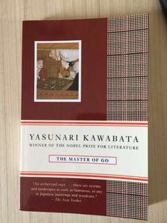 The Master of Go (Yasunari Kawabata) - Original Imported Book