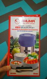 Shuma  thermal lunch box