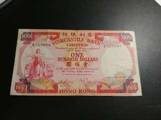 1974 有利银行$100