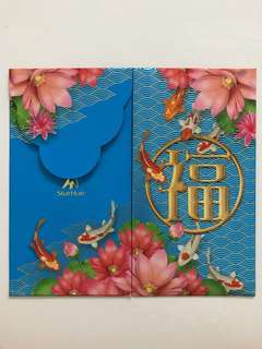 🌺 StarHub Blue Floral Red Packet Ang Pow Hong Bao