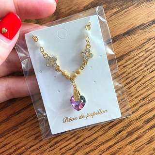 Bracelet made in Japan (Free postage)