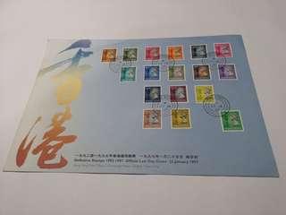 香港邮票(Y1992  -  Y1997)Hong Kong Collection Stamp(Y1992 - Y1997)
