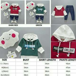 BBAL39896 Long Sleeved Kids Hoodie with Pants Set