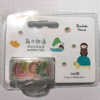 Cute Animals & Food Washi Tape Flakes - WT02