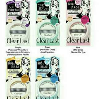 Japan clearlast foundation