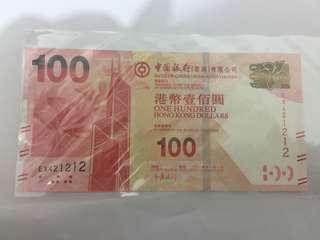 中銀$100 趣味號 EX421212 頂級直版