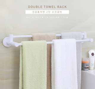 Towel Rack with Suction
