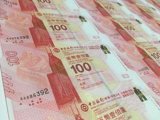 中銀百年紀念鈔 三十連張