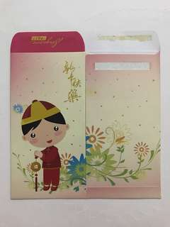 Singapore Post Boy Red Packet Ang Pow Hong Bao