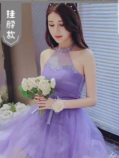 Bridesmaid Dress (Purple)