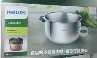 🚚 飛利浦 不鏽鋼鍋 全新