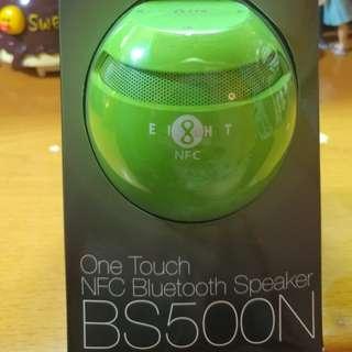 放型格時尚 全新Eight BS500N - NFC藍牙無線喇叭