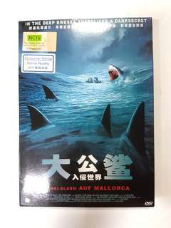 DVD - Hai-Alarm Auf Mallorca