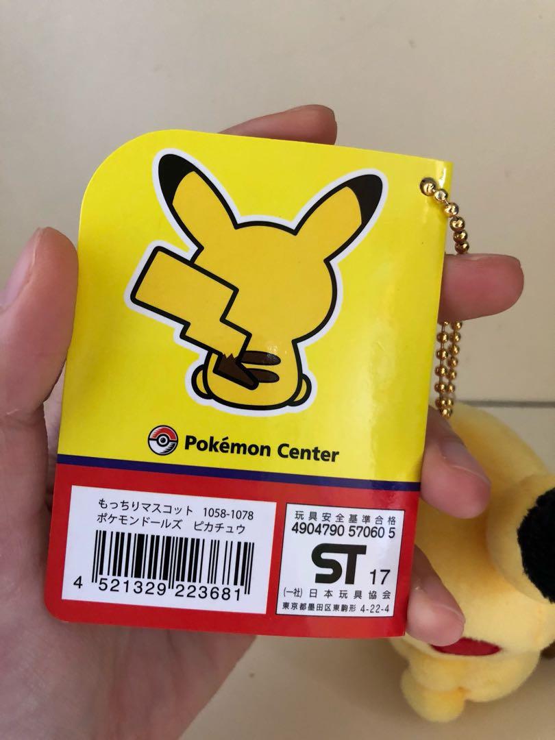 正版 Pikachu 比卡超 公仔掛飾