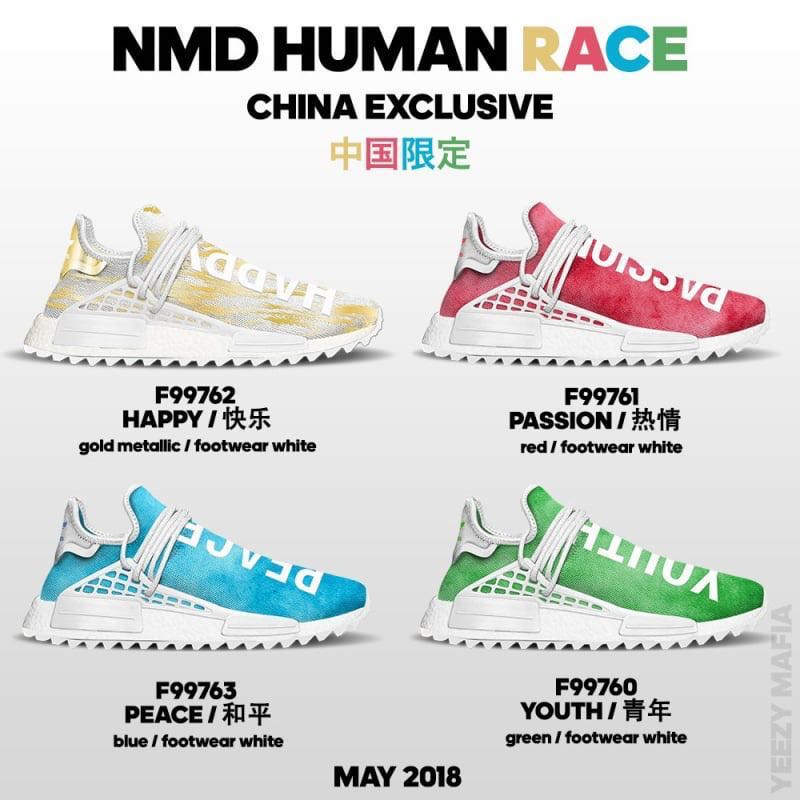 e873738bf53ea NMD HU TRAIL  China Exclusive  Secured Sizes!