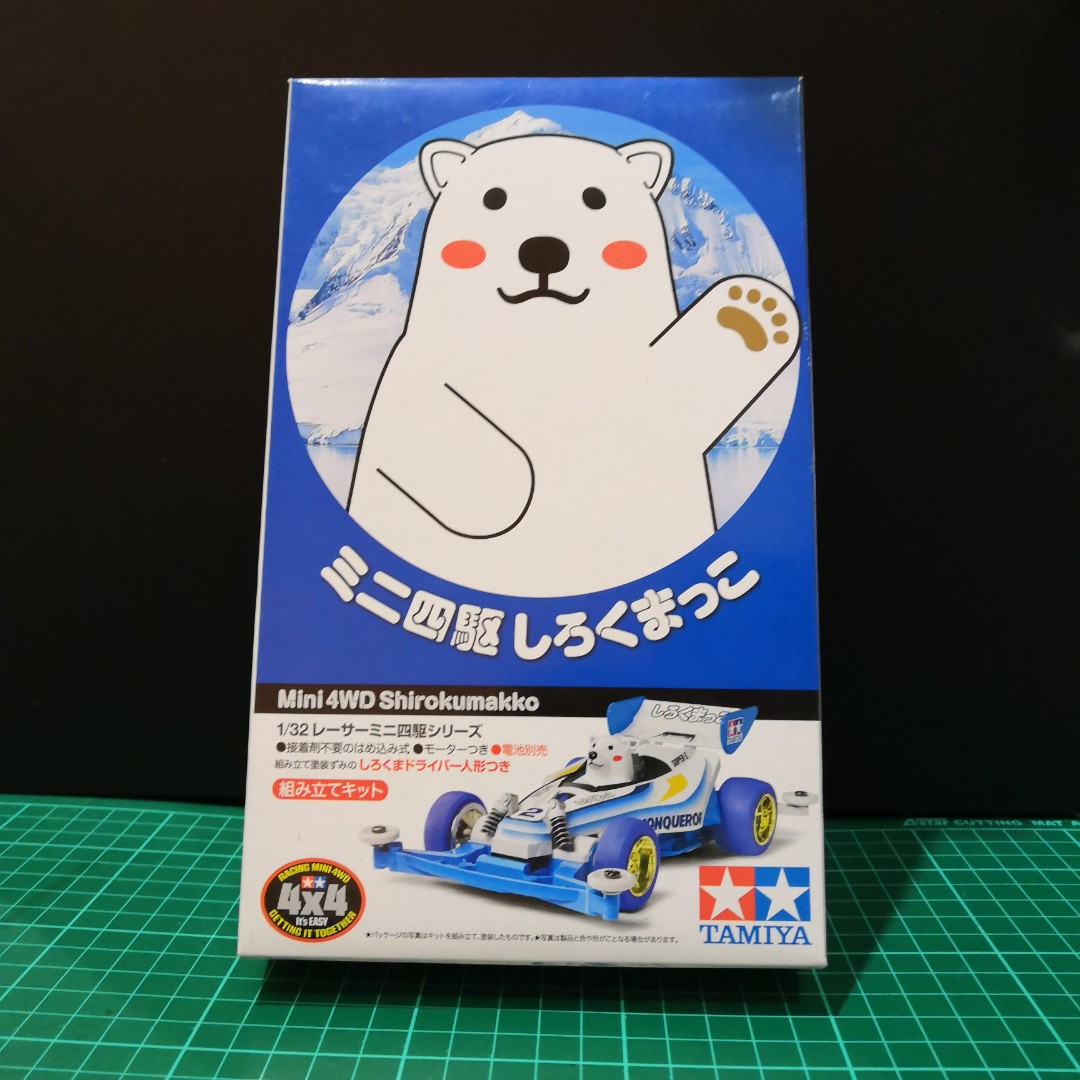 Shirokumakko Super Ii Chassis Tamiya Toys Games Others On Carousell Red Original Photo