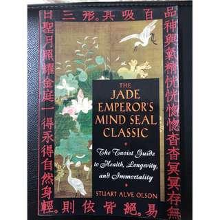 Jade Emperor Mind Seal Classic Book(Brand New)