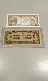 1 cent HongKong and malaya 1 cent