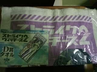 Strike Witches kuji Towel