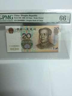 1999年数字冠  20元
