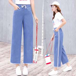 (S~2XL) Elastic waist denim female spring Korean high waist loose nine points straight pants