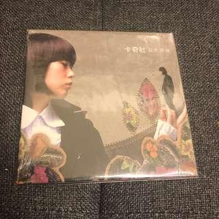 🚚 卡奇社 - 日光傾城 CD專輯(電台宣傳版)