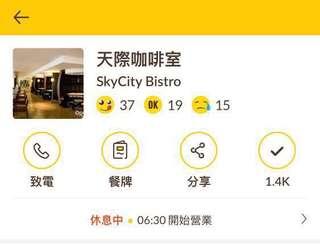 天際萬豪酒店自助餐 兩位 Sky City Marriott hotel buffet for 2