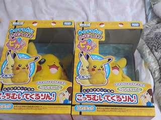 Original pikachu from japan